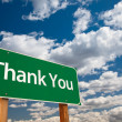 Thank You Green Road Sign with Copy Room — Stock Photo #3153046