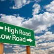 High Road, Low Road Green Road Sign - Stock Photo