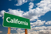 California Green Road Sign - Copy Room — Stock Photo