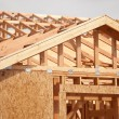 Abstract of New Home Construction Site — Stock Photo #3187134