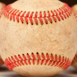 Stock Photo: Macro Abstract Detail of Worn Leather Baseball.