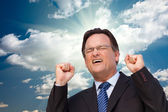 Excited Businessman Expresses His Excitement Outside — Stock Photo