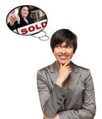 Multiethnic Woman with Thought Bubbles of Agent Handing Over Key — Stock Photo