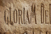 Medieval writing in stone — Stock Photo