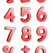 Stock Photo: 3d Numbers