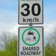 Shared Roadway Sign — Stock Photo