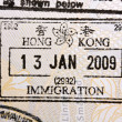 Stock Photo: Immigration Stamp of Hong Kong