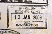Immigration Stamp of Hong Kong — Stock Photo
