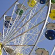 Royalty-Free Stock Photo: Colorful Ferris wheel in blue sky