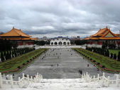 Taibei Liberty Square — Stock Photo