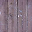 Stock Photo: Fence weathered wood background