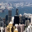 Stock Photo: Beautiful Hong Kong citycape