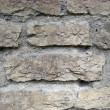 Stock Photo: Old stone bricks wall background
