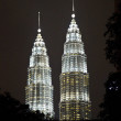 Stock Photo: Twin Towers, KualLumpur, Malaysia.