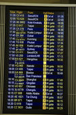 Arrival information board in Hong Kong airport — Stock Photo