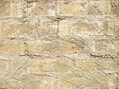 Concrete wall background — Stockfoto
