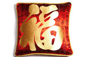 Red cushion with Chinese characters — Stock Photo