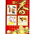 Chinese lucky money red envelope — Stock Photo #3869257