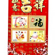 Chinese lucky money red envelope — Stock Photo
