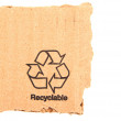 Stock Photo: Recycle Cardboard