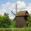 Стоковое фото: Rural background with windmill