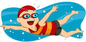 Swimming — Stock Vector