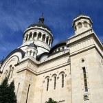 Orthodox Church — Stock Photo #2864255