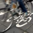 Royalty-Free Stock Photo: Cycle lane