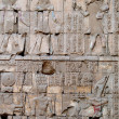 Stock Photo: Reliefs in Karnak