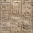 Stock Photo: Hieroglyphs