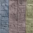 Foto Stock: Hieroglyphs in colours
