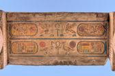 Colourful hieroglyphs in Karnak — Stock Photo