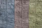 Hieroglyphs in colours — Stock Photo