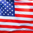 An American flag background — Stock Photo