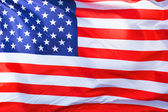 An American flag background — Foto Stock