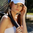 Royalty-Free Stock Photo: Headshot of young woman tennis player