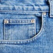 Macro front jeans pocket — Stock Photo