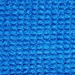 Stock Photo: Macro micro fiber fabric