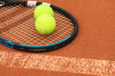 Tennis ball on Tennis court — Stock Photo