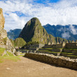 Stock Photo: Houses of Machu Picchu