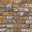 Stock Photo: Wall made of bricks