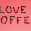 Stock Photo: Love coffee