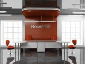 Reception at office — Stock Photo