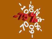 Discounts -75 percent — Stock Photo
