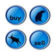 Vector glossy forex buttons — Stock Photo