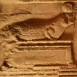 Ancient Egyptian reliefs — Stock Photo