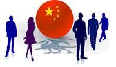 China , dragon — Stock Vector