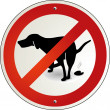 Dog excrement to ban — Stock Vector #2924491