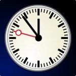 Station clock — Stock Vector