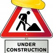 Stock Vector: Road works